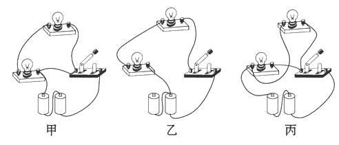 新课标版初二物理上册电流和电路专项训练.doc