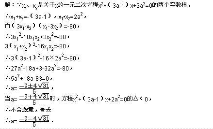 2011年初中初中全国竞赛联合四川地区意义_初课文试题的生命数学图片