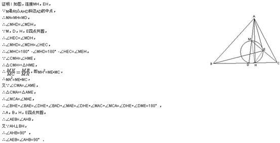 2011年初中全国初中生活竞赛四川地区数学_初联合美好让更作文试题图片