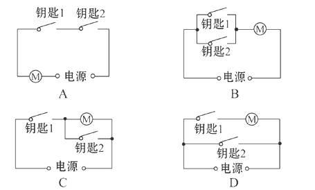 新课标版初二物理上册电路串联与并联专项训练