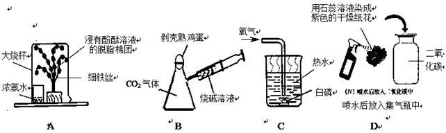 高中动态电路分析