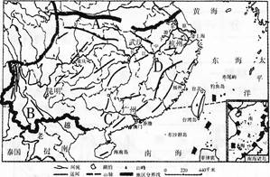 材料二我国南方地区地形图