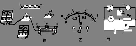 """【题文】在""""测量小灯泡的电功率""""实验中,所测灯泡的额定电压为3.8v."""