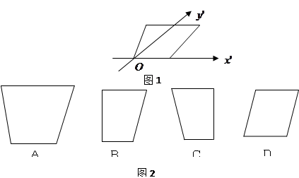 2空间几何体的三视图