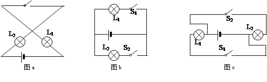 2012年苏教初中物理九年级上13.2电路连接的基本方式练习卷(带解析)