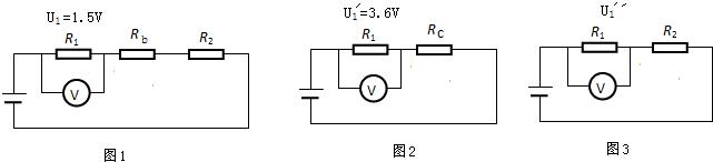 2011年北京初三物理真题 正文  分析:先画出三种情况的等效电路图