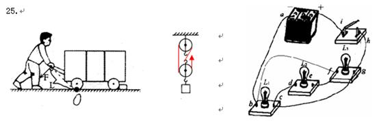 其余灯泡被短路;加上一条线后,开关控制干路,三盏灯并联.