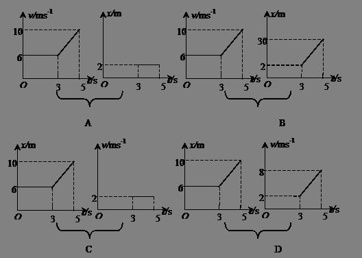 电路 电路图 电子 原理图 528_376