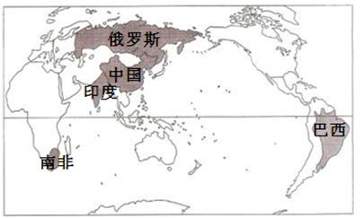 """【题文】图为 """"金砖五国""""分布图,读图完成题."""