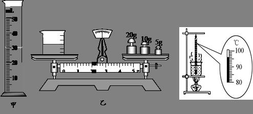 然后他将量筒中的液体全部倒入烧杯内,用天平测量烧杯和液体的总质量