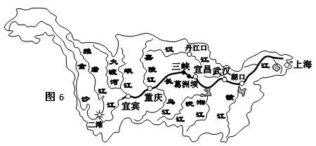 长江三峡枢纽工程正常蓄水后,分析对库区周围山体滑坡灾害的发生所