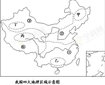 2013年初中升学毕业v初中(兰州甘肃卷)名单(带前中黄初2015录取地理图片