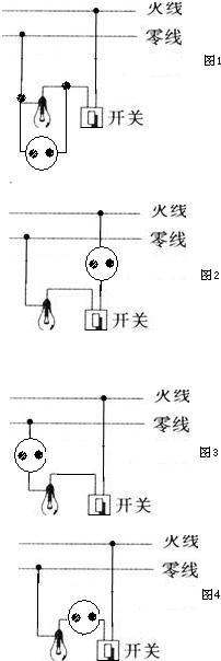 插座串联在吊灯开关与火线