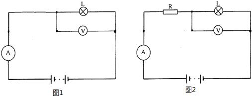 初中物理试题 欧姆定律