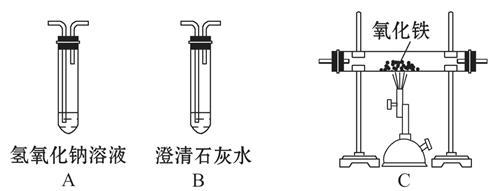 2014年鲁教版九年级化学下册