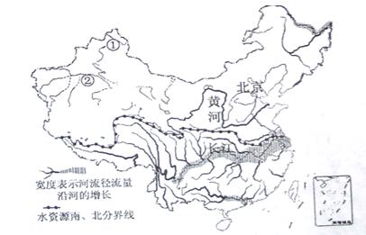 2013-2014学年河南省洛阳市八年级第一学期期末考试地理试卷(带解析)