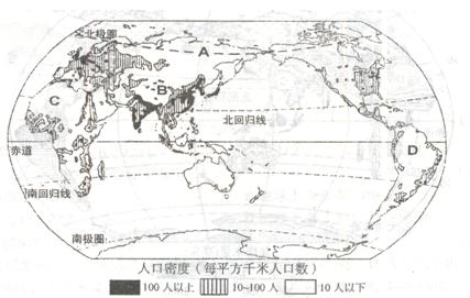 世界上人口最稠密的地区_世界人口最稠密的地区多分布在