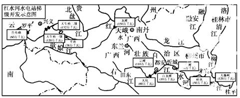 地图 电路 电路图 电子 教学图示 原理图 481_197
