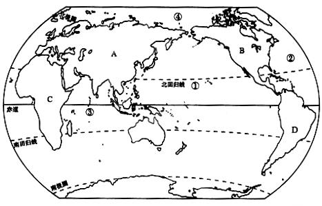 【题文】下图是世界的海陆分布图,读图完成下列要求.(11分)