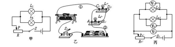 电路 电路图 电子 原理图 605_164