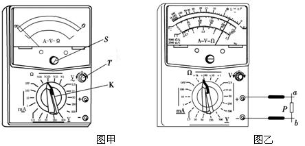 【题文】用如图甲所示的多用电表测量电阻,要用到选择