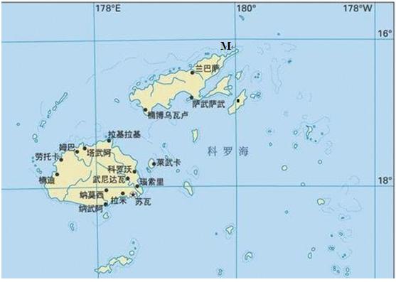 """【题文】斐济号称南太平洋的""""十字路口"""",是世界上最东也是最西的国家图片"""