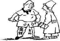 从消费观漫画看,漫画右图中小儿麻痹症角度给3清道夫患者第图片