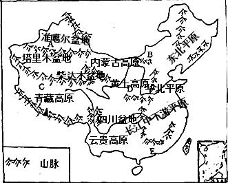 四大高原_我国的四大高原,四大盆地,三大平原分别是:青藏高原,内蒙古高原,黄土
