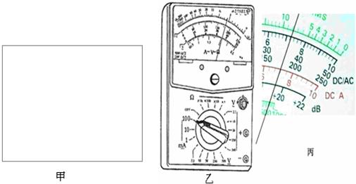 出实验电路图; (u)实验时,某同学使用的是多用电表直流电流档来测电流