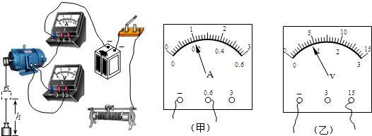 初中物理试题 电动机 请将如图所示的器材连成一个可用.