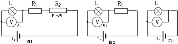 电路 电路图 电子 原理图 625_156