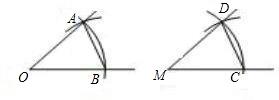 """用直尺和圆规画一个角等于已知角,是运用了""""全等三角形的对应角相等""""图片"""