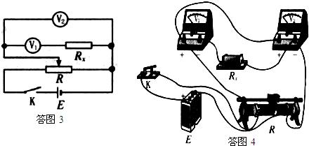 高中物理试题 导体的伏安特性曲线 欲测量一个待测电阻rx的阻值(.