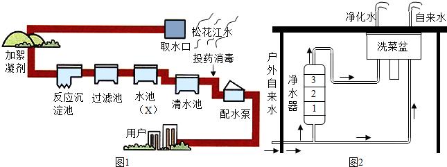 电路 电路图 电子 户型 户型图 平面图 原理图 645_241