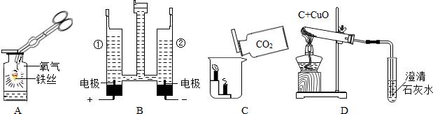 电路 电路图 电子 设计 素材 原理图 619_163