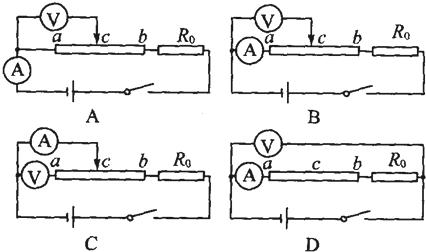 某同学设计了一个测量电阻丝电阻率的实验.