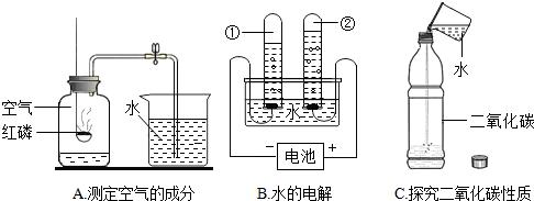 根据教材实验回答问题:(1)a 实验中红磷燃烧的化学