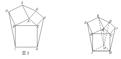 如图8,△aob和△cod均为等腰直角三角形,∠aob=∠cod=90,d在ab上.