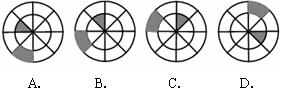 初中数学试题 轴对称 如下图,是一个装饰物品连续旋转.图片