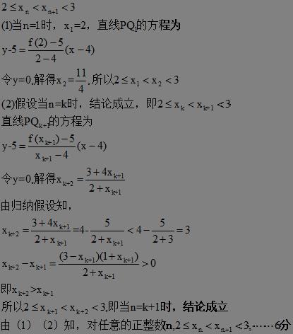 方程与不等式知识结构图