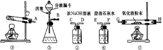 电路 电路图 电子 原理图 554_170