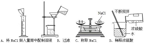 电路 电路图 电子 设计 素材 原理图 551_167
