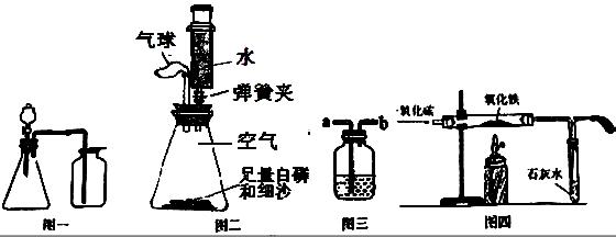 如图是初中化学部分重要实验的装置图,试回答下列问题
