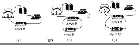 """小明同学在""""探究并联电路电阻的规律""""实验中,他利用2节干电池作为电源"""