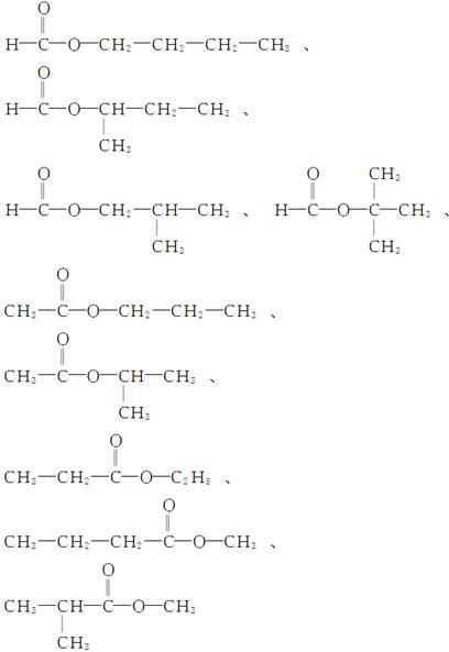 高中化学试题 分子式,结构式,结构简式,实验式 分子式为c5h10o2的酯共