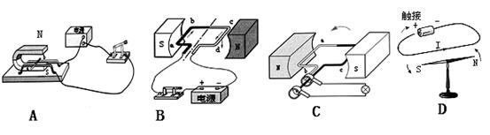 初中物理试题 磁生电 发电机和电动机的相继问世,使电.