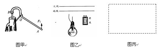 如图所示为家庭电路的一个局部,请将螺口灯泡和按钮开关连入.