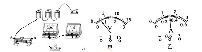 """初中物理试题 电功,电能 在""""测定小灯泡的电功率""""的实验."""