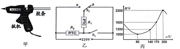 电路 电路图 电子 原理图 600_163