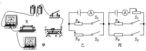 (7分)在测量定值电阻rx阻值的实验中.(1)连接电路时应